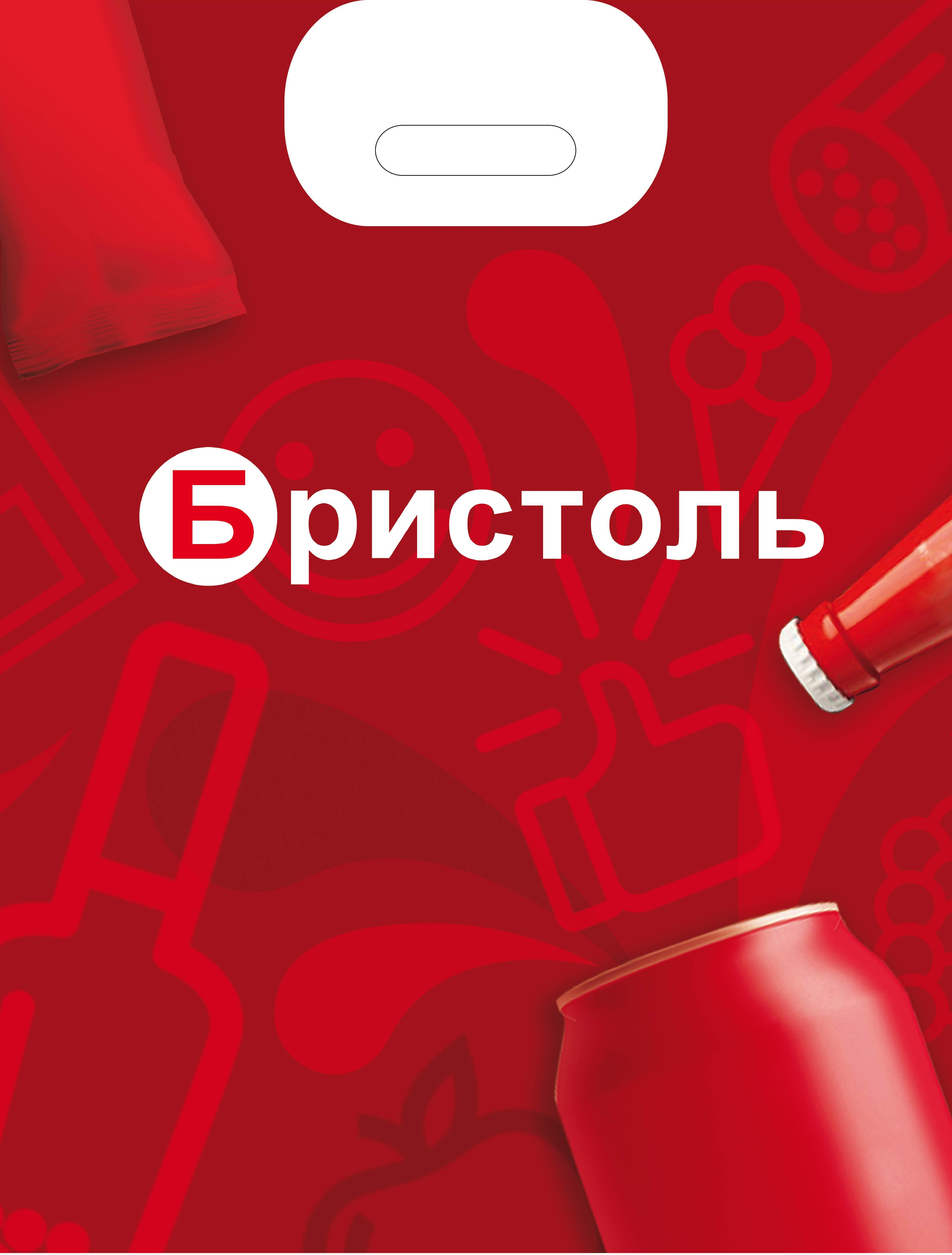 Крафт упаковочные пакеты с логотипом